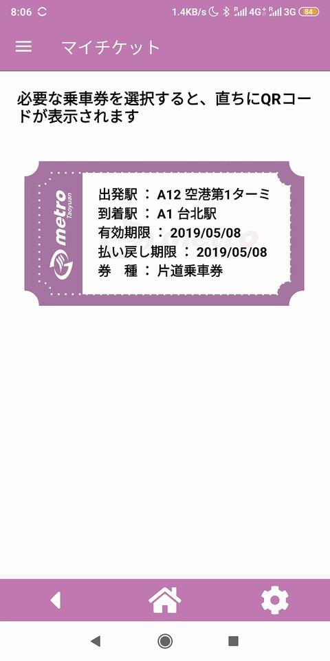 201904_05_JPG_TPE (2)