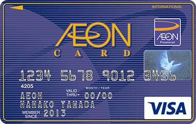 card-049