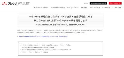 JGW_mile_charge