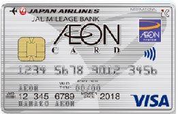 JMB_AEON_card