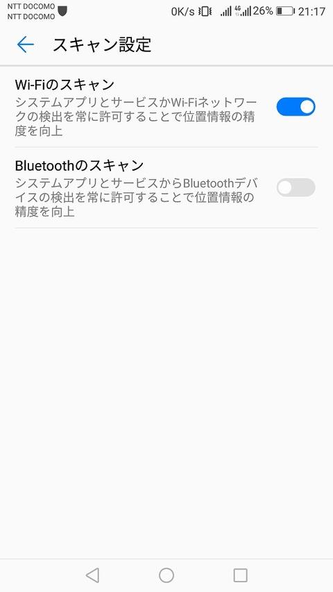 huawei p10 wifi (7)