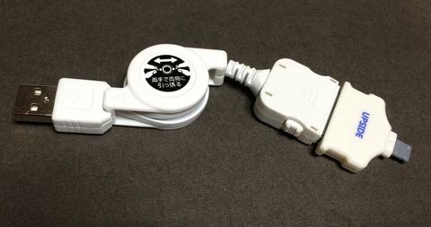 ダイソーiPhone4ケーブルとLightning変換コネクタ