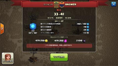 【日本戦】クラン対戦 VS ANSWER【久々のボロ負け】