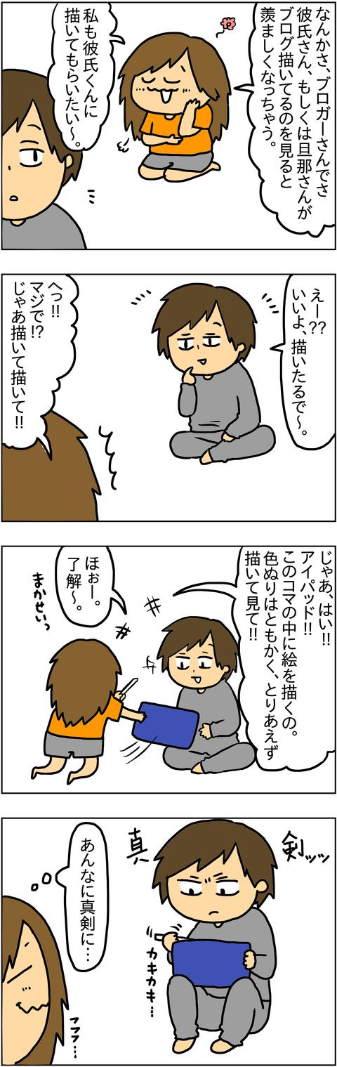 IMG_0284