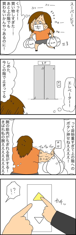 FEB881F3-0893-4CD4-98AD-BFCEF23FF8C4