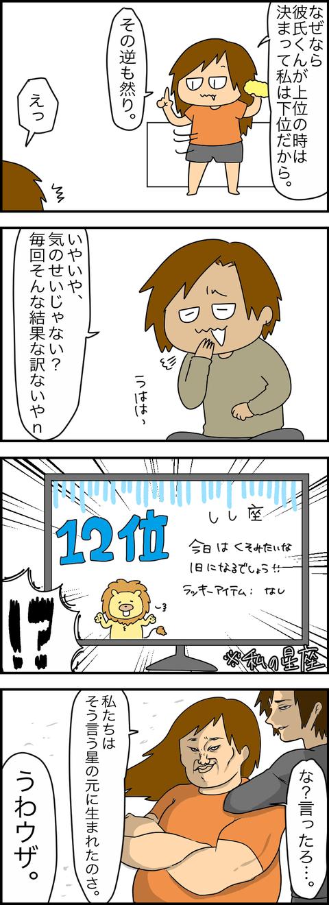 0A3B4DB1-4A7B-47DA-B0A6-88DEDF0FEBB6