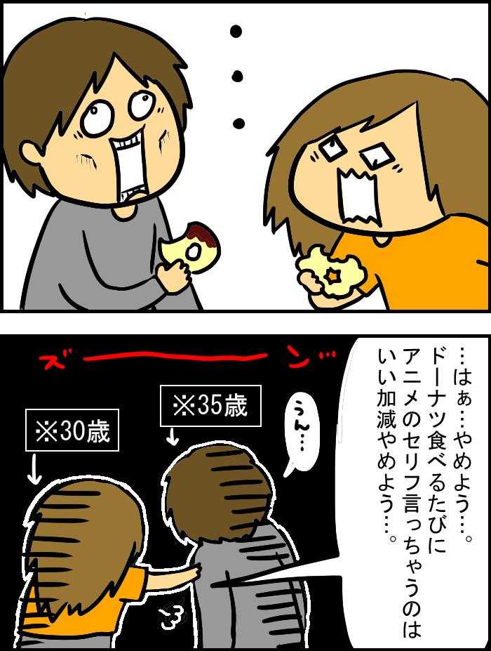 あいたたた……!! : wanisixの落書き帳 Powered by ライブドアブログ