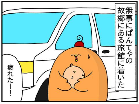 ed097200-s