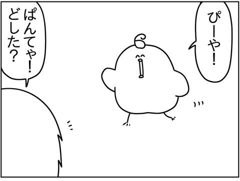 a4267ea5-s