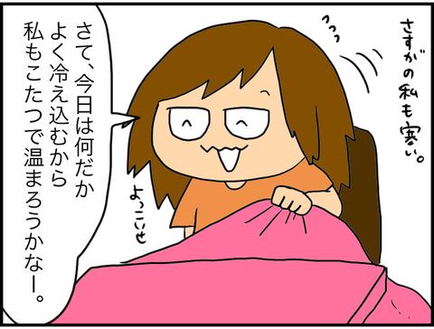 023f70f5-s