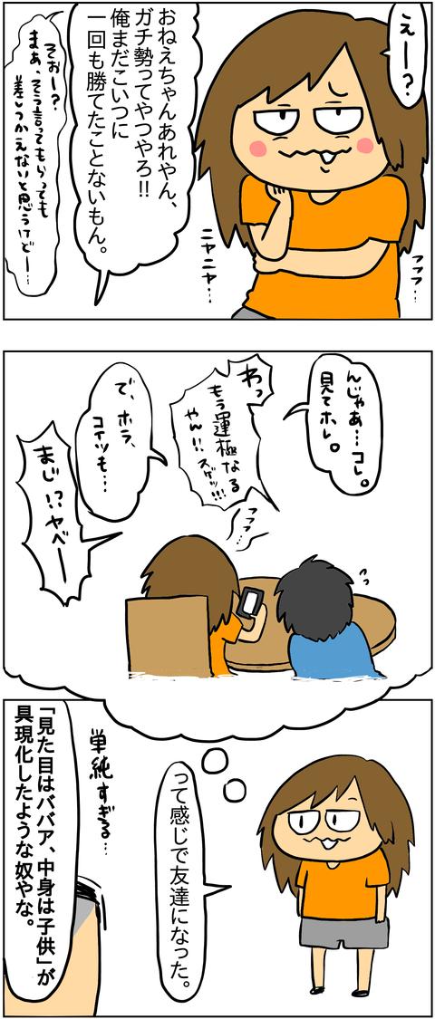 IMG_0311