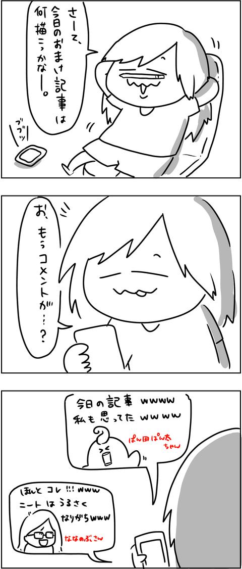 IMG_0096