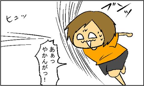 おねしょ4