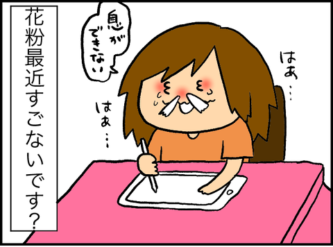 6f4bd306-s.png-1