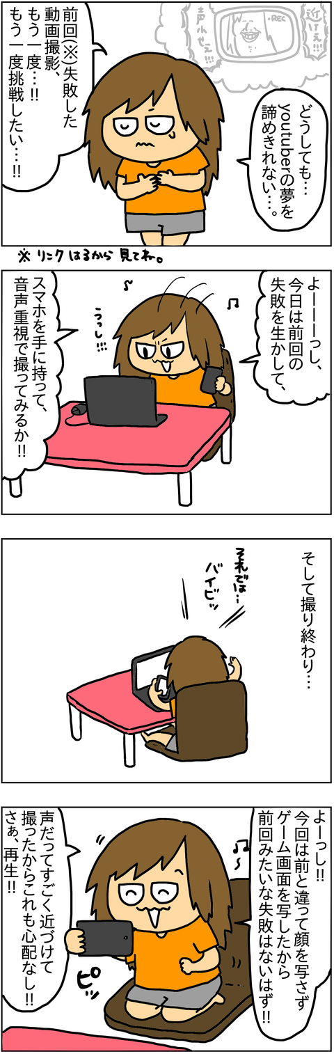 IMG_0274