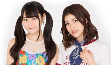 【速報】小倉 唯・石原夏織のユニット『ゆいかおり』が6月30日をもって活動休止!