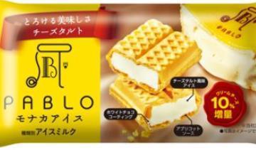 【うまそう】赤城乳業『PABLOアイス濃厚な味わいプレミアムチーズタルト』を4月18日から発売!