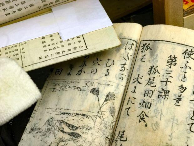 韓国人「日本人が平仮名と漢字を混ぜて使う理由がこちら」