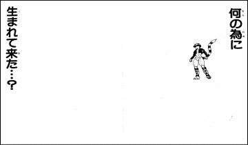 【画像】全盛期の富樫の手抜きwwwwwwww