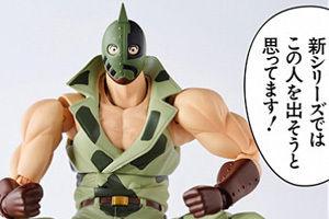 【朗報】キン肉マンの新シリーズ、アタル兄さんの登場が確定!!