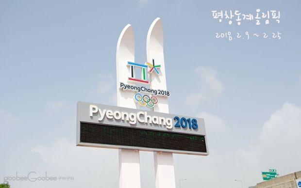 韓国人「これを見ると、平昌オリンピックはマジで失敗しそうだwwww」