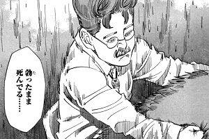 【ゴールデンカムイ】113話感想 シトン先生、腹上死!鮭みたいな奴でワロタw