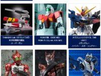 【Amazon予定地】「メタルビルド ガンダムアストレイブルーフレーム」「DX超合金 ジークフリード(ハヤテ機)」ほか明日より予約開始!
