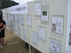 20th日置川リバーサイドマラソン 1