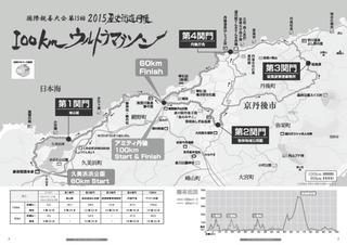 coursemap-0909