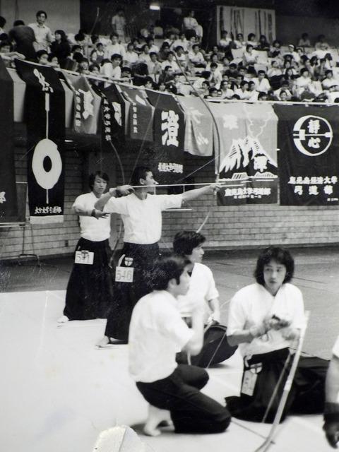 立大2年‗日本武道館‗全日本