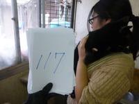 117������