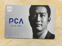 (7)PCA