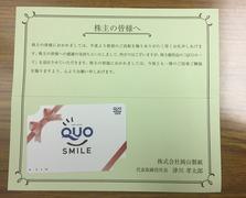 (1)岡山製紙