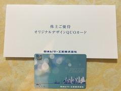 (3)日本ピラー
