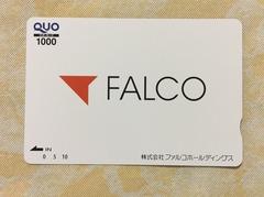 (8)ファルコ