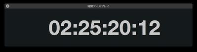 スクリーンショット 2020-01-10 17.07.58