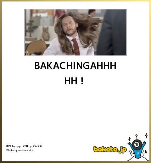BAKACHINGAHHHHH!