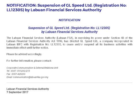 GLSpeed_suspension_LabuanFSA