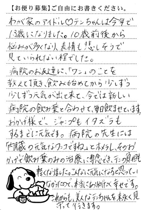 http://livedoor.blogimg.jp/wanwankb2/imgs/8/1/818b2eba.jpg
