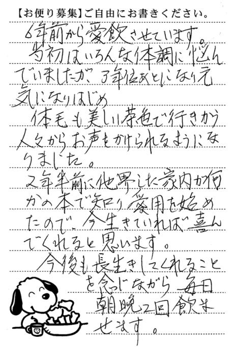 http://livedoor.blogimg.jp/wanwankb2/imgs/a/d/ad8a8536.jpg