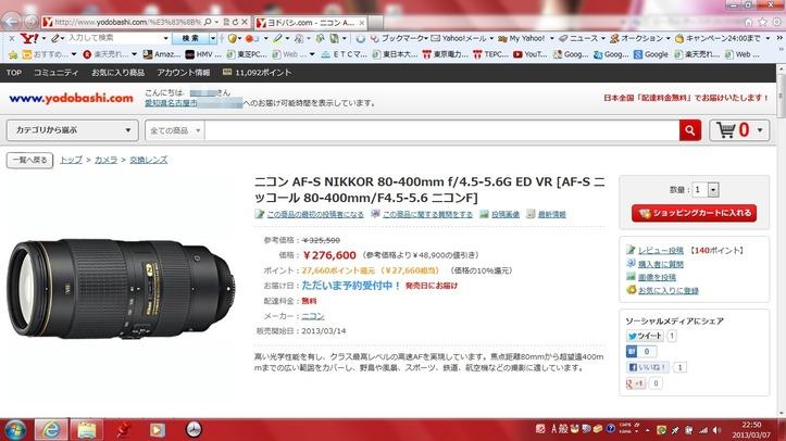 6G ED VR