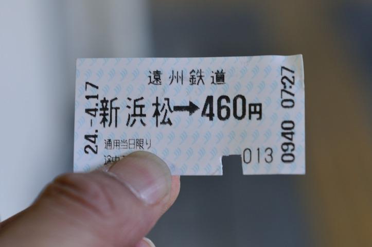 D300_25228 WXGA
