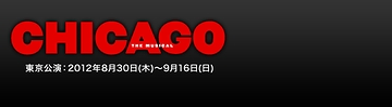 CHICAGO THE MUSICALへ