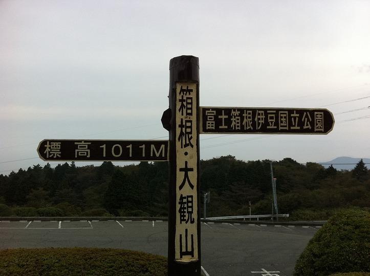 IMG_0158 resized