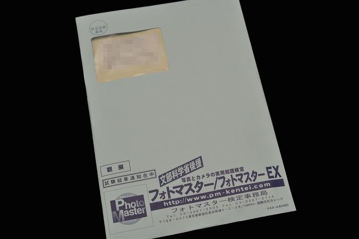 D800_5676 1280