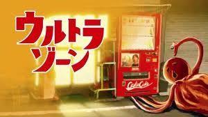 http://livedoor.blogimg.jp/waosoku/imgs/1/5/157f0250.jpg