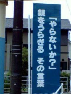 http://livedoor.blogimg.jp/waosoku/imgs/2/7/275f747f.jpg