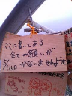 http://livedoor.blogimg.jp/waosoku/imgs/2/f/2f824a97.jpg