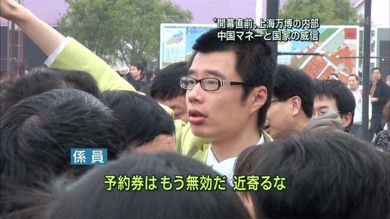 http://livedoor.blogimg.jp/waosoku/imgs/3/6/36399e06.jpg