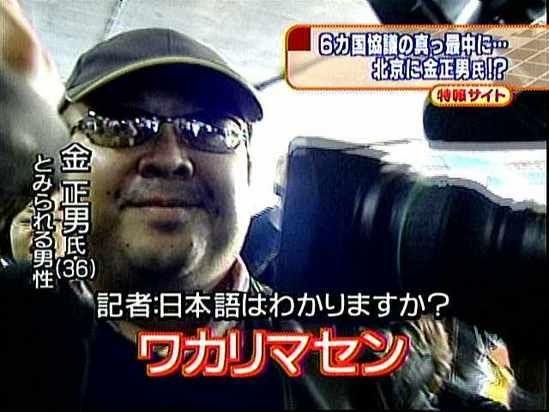 http://livedoor.blogimg.jp/waosoku/imgs/3/c/3cb51f08.jpg